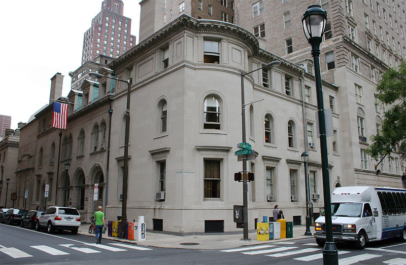 Hear a Free Recital at the Curtis Institute